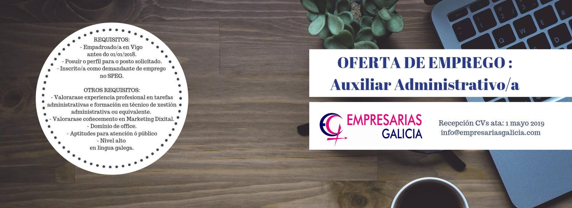 auxiliar administrativo oferta